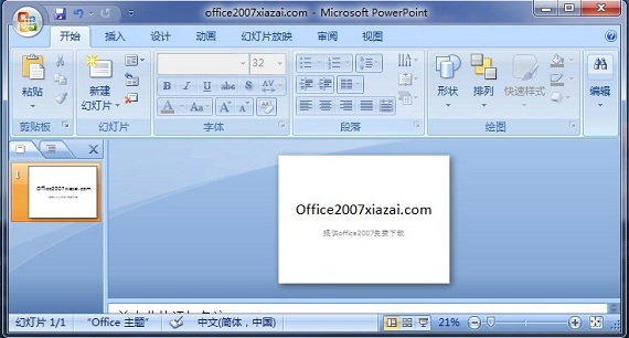 office 2007 - ppt 2007